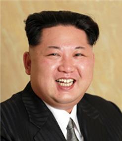 Respected Supreme Leader Marshal KIM JONG UN - Image