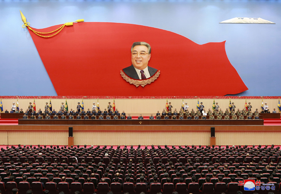 National Memorial Service Held on 25th Anniversary of President Kim Il Sung's Demise - Image