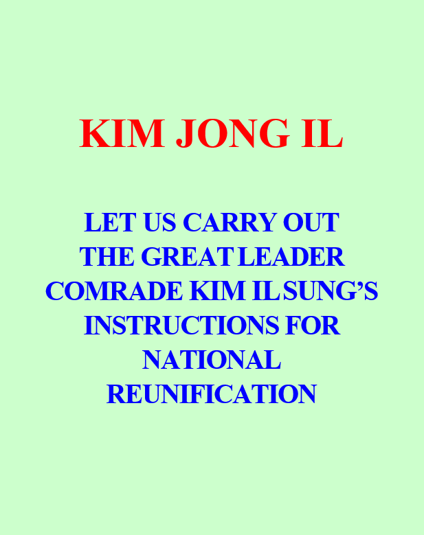 LET US CARRY OUT THE GREAT LEADER COMRADE KIM IL SUNG'S INSTRUCTIONS FOR NATIONAL REUNIFICATION - Image