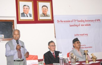 Juche Nepal Website Launched - Image