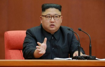 Medal of October Socialist Revolution Awarded to Kim Jong Un - Image