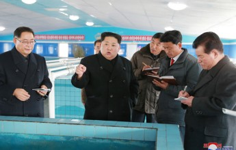 Kim Jong Un Inspects Newly-built Sunchon Catfish Farm - Image