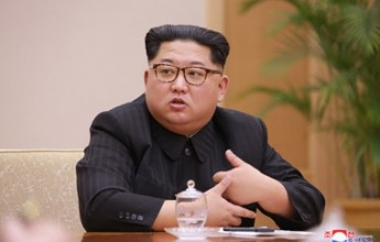 Under the guidance of Kim Jong Un, chairman of the Labor Party of Korea The Political Congress of the Central Committee of the Workers' Party of Korea - Image