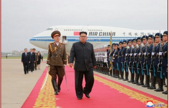 Kim Jong Un Returns Home - Image