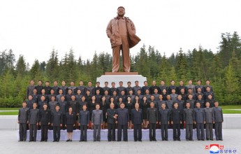 Kim Jong Un Has Photo Session with Samjiyon County Party Committee Officials - Image