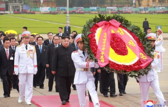 Supreme Leader Kim Jong Un Makes Official Goodwill Visit to Socialist Republic of Vietnam - Image