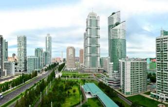 Pyongyang: A Model City - Image