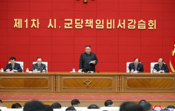 Occasion for Important Turn in Strengthening Regional Bases of Socialist Construction First Short Course for Chief Secretaries of City and County Party Committees Opens General Secretary of WPK Kim Jong Un Makes Opening Address - Image