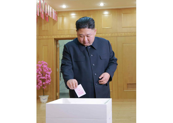 Supreme Leader Kim Jong Un Takes Part in Election of Deputies to SPA - Image