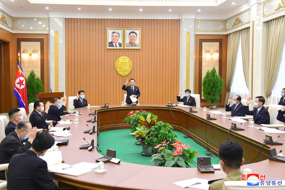 16th Plenary Meeting of 14th Standing Committee of DPRK SPA Held - Image